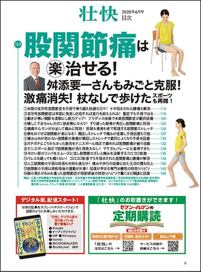 画像3: www.amazon.co.jp