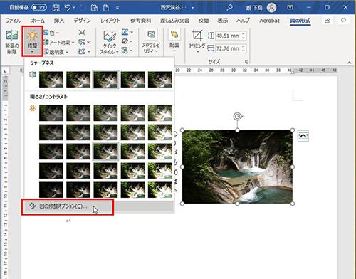 画像6: 最後の仕上げ、写真の完成度を上げる上級テクニック