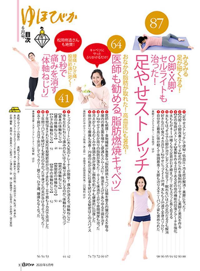 画像2: www.makino-g.jp
