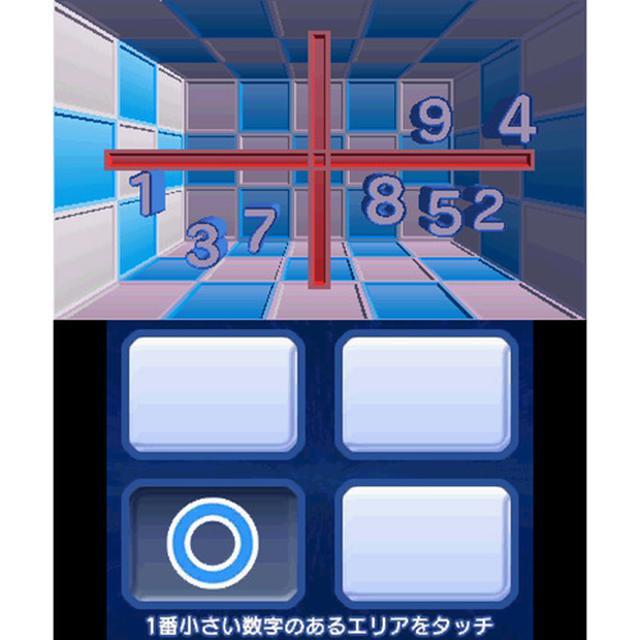 画像: ヒーリング映像以外にも、動体視力、周辺視野、瞬間視を鍛えるトレーニングが充実 www.atpress.ne.jp