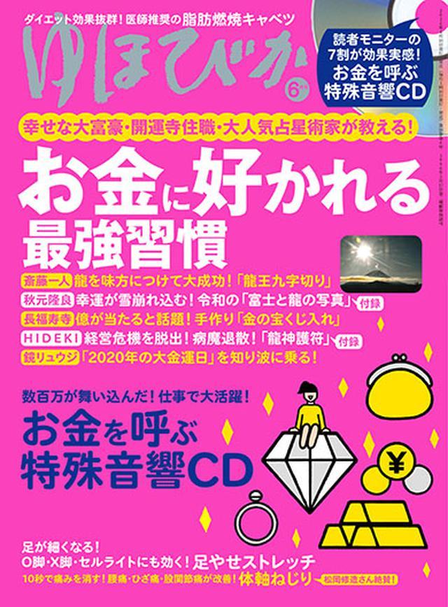 画像1: www.makino-g.jp