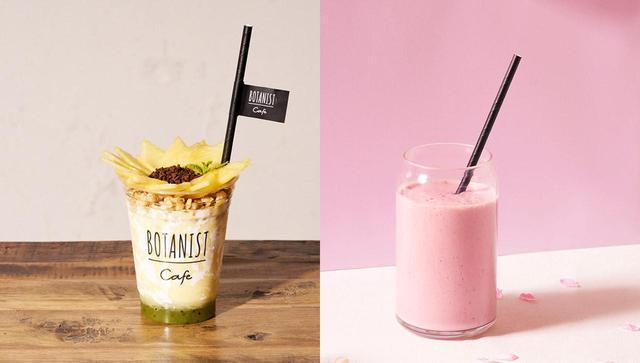 画像: 【テレワーク中】BOTANIST cafeが人気スムージーのレシピを公開!気分転換におうちカフェはいかが - 特選街web