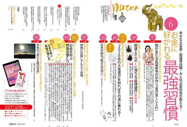 画像3: www.makino-g.jp