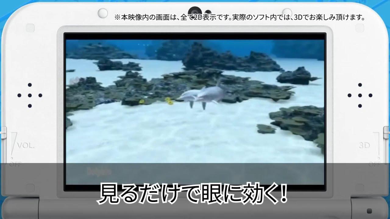 画像: EYERESH for ニンテンドー3DS www.youtube.com