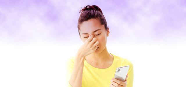 画像: スマホで目が疲れる「調節緊張症」とは?眼科医が実践する「目の休め方」 - 特選街web
