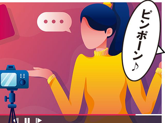 画像3: 【ネットの事件例】SNSの写真投稿の「瞳」から自宅特定!巻き込まれないためにできることは?