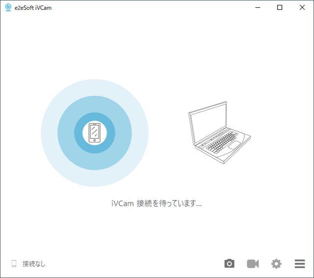 画像1: USBケーブルで接続する