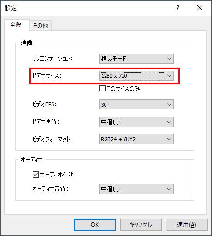 画像3: 「iVCam」を使ってみよう