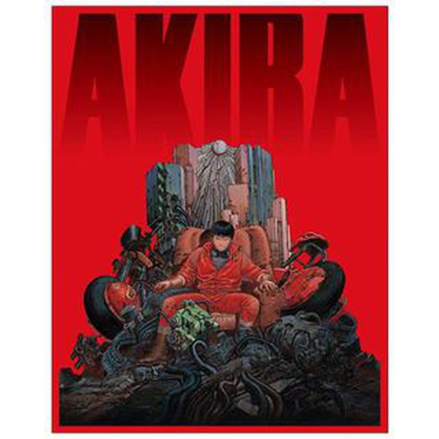 画像: 【音がすごい】神アニメ おすすめは「AKIRA 4Kリマスターセット」金田や鉄雄の声、音響・効果音が超リアル!