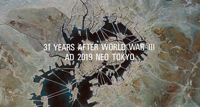 画像: 第3次世界大戦から31年後の2019年のネオ東京。東京湾に巨大な街が浮かんでいる。 © 1988マッシュルーム/アキラ製作委員会