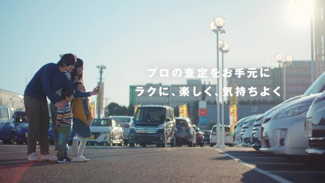 画像: ガリバーオート_子供から目を離した隙に…?!(字幕付き) youtu.be
