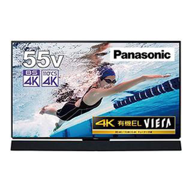 画像36: 【4Kテレビのおすすめ】2K/4K変換処理の性能がアップ!評価の高い15機種を徹底比較