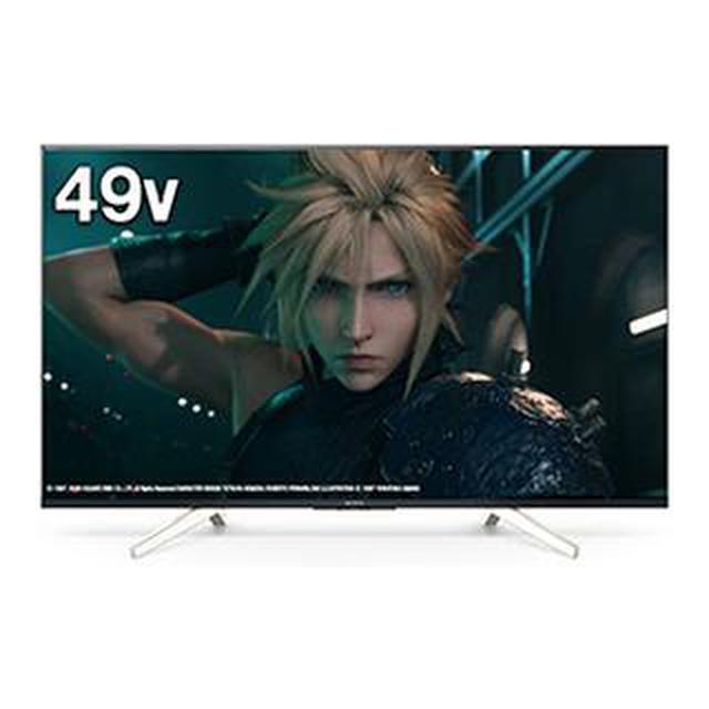 画像3: 【4Kテレビのおすすめ】2K/4K変換処理の性能がアップ!評価の高い15機種を徹底比較