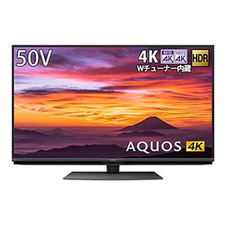 画像12: 【4Kテレビのおすすめ】2K/4K変換処理の性能がアップ!評価の高い15機種を徹底比較
