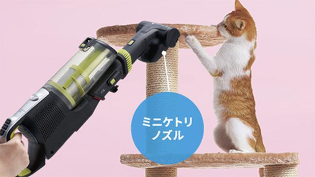 画像: キャットタワーの掃除にもおすすめ。 aqua-has.com