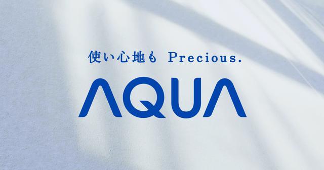 画像: AQUA(アクア)|アクア株式会社