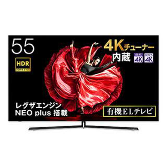 画像33: 【4Kテレビのおすすめ】2K/4K変換処理の性能がアップ!評価の高い15機種を徹底比較
