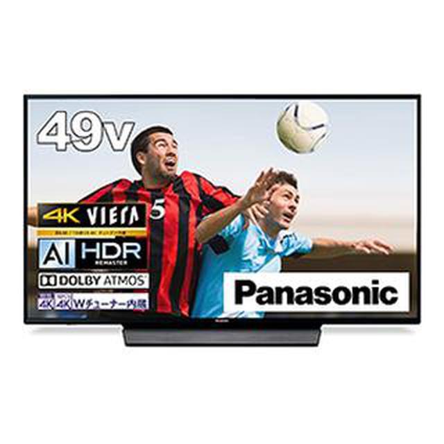 画像9: 【4Kテレビのおすすめ】2K/4K変換処理の性能がアップ!評価の高い15機種を徹底比較
