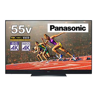 画像3: 2020東京五輪で「4Kテレビ」が大注目!オリンピックと振り返るテレビの進化と歴史