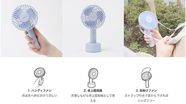 画像: 1台3役の「SH-H231」。 www.siroca.co.jp