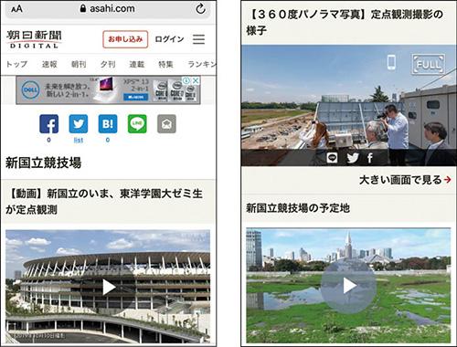 画像: https://www.asahi.com/topics/word/国立競技場.html 国立競技場.html東京五輪の主会場となる新国立競技場を定点観測で紹介した動画。2016年4月20日から撮影を開始し、工事が進む様子をレポートしている。
