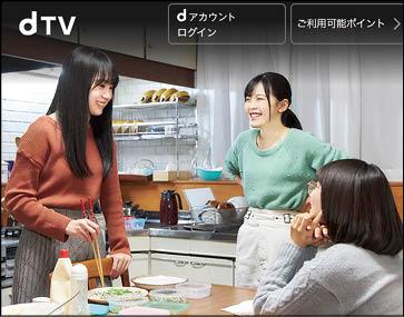 画像: 賀喜遙香らが主演の(dTV)ドラマ「猿に会う」。女子大生たちの等身大の物語。