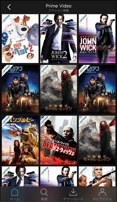 画像: 「映画」のジャンルを選ぶと、新旧の人気作品がズラリと表示される。ごく最近の劇場公開作もかなり多く見られる。