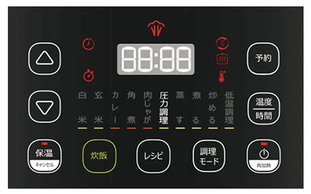 画像: シンプルで見やすい画面。 www.t-fal.co.jp