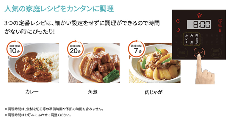 画像2: www.t-fal.co.jp