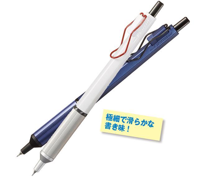 画像: 世界最小! 直径0.28ミリのボールを採用した書きやすいボールペン