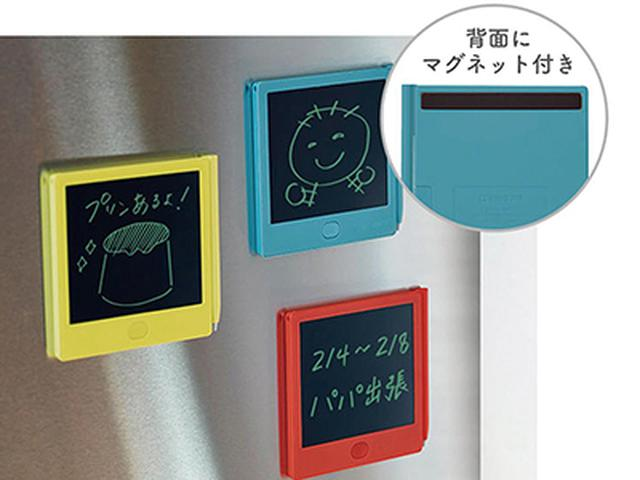 画像: 裏面のマグネットで、冷蔵庫などに貼り付けられる。家族への伝言や買い物リストを書くのに最適だ。