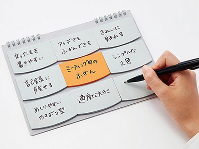 画像: 思いついたアイデアを自由に書き込み、不要と判断すれば、はがして捨てればOK。これを繰り返すことで核心に近づける。