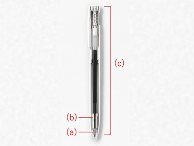 画像: 新機構「ブレンシステム」でストレスフリー! (a)中芯の先端をホールドし、ペン先のブレを抑える。 (b)金属製のおもりを入れ、重心を下げて筆記のブレを抑える。 (c)各パーツのすき間をなくして、ペン内部のブレを抑える。以上の3点で、「ブレンシステム」を構成。
