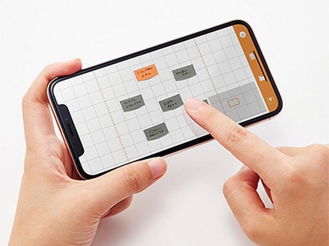 画像: スマホアプリで撮影した付箋は、画面上で移動することができる。データは「パワーポイント」形式で書き出すことも可能。