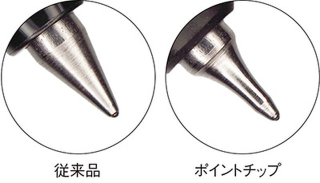 画像: 右の写真が新開発の「ポイントチップ」。上の従来型チップに比べ、スリムな形状をしている。細かい文字を書いてもペン先がよく見える。