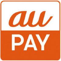 画像: スマホ決済 主要サービスの特徴 【au PAY】 auユーザー以外も使える。高還元率キャンペーンも話題