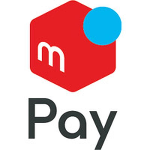 画像: スマホ決済 主要サービスの特徴 【メルペイ】 フリマアプリ「メルカリ」の売上金も支払いに使える