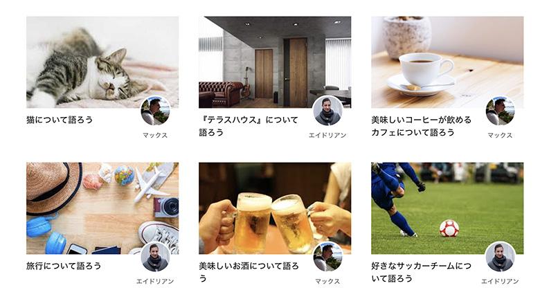 画像: 会話を楽しみながらレッスンを受けられる。 english-salon.com