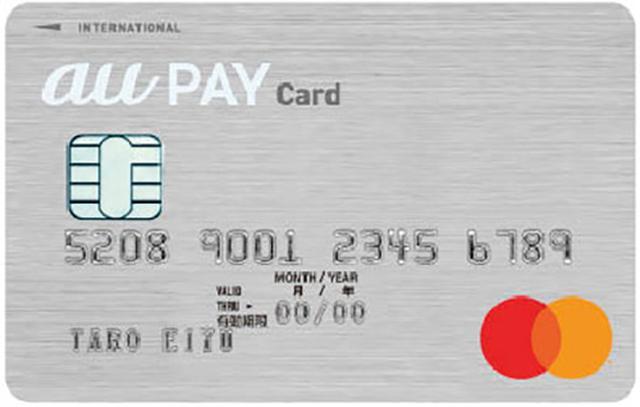 画像4: 【クレジットカード比較】スマホ決済や電子マネーと相性のいいクレカはコレ