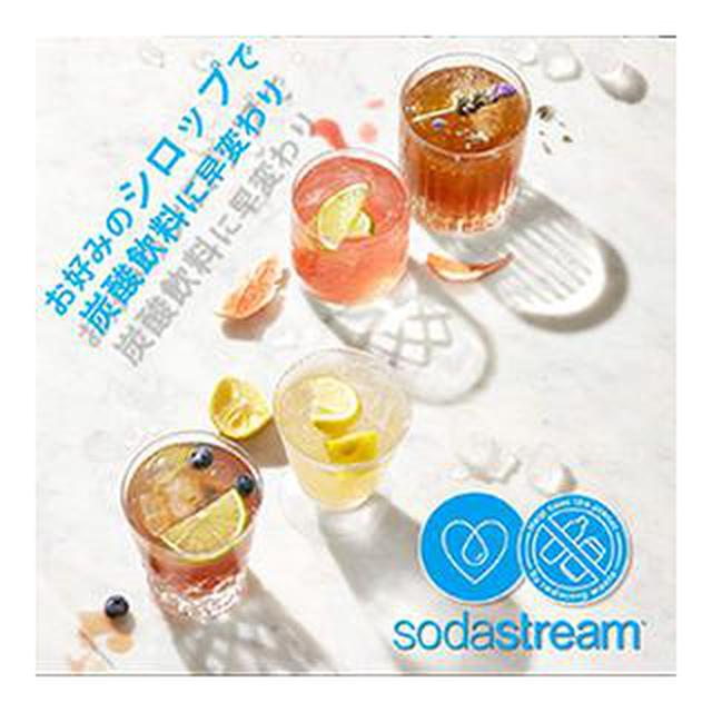 画像5: 【おうち花見】巣ごもり中に試したい「宅飲み」アイテム11選 オンライン飲み会にも注目!