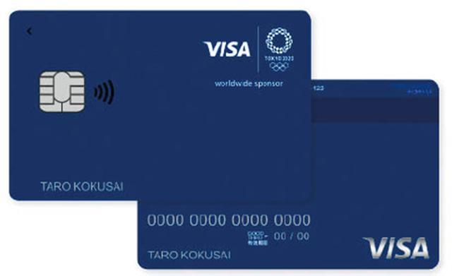 画像5: 【クレジットカード比較】スマホ決済や電子マネーと相性のいいクレカはコレ