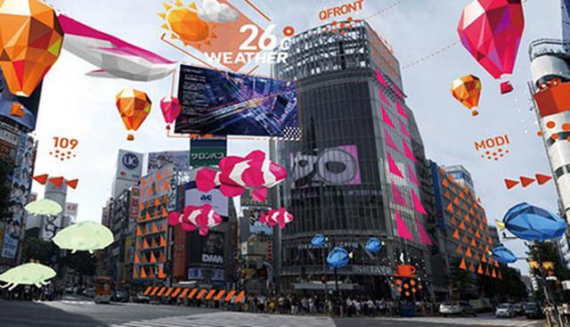 画像: 渋谷の街でARを楽しめるスポットを用意