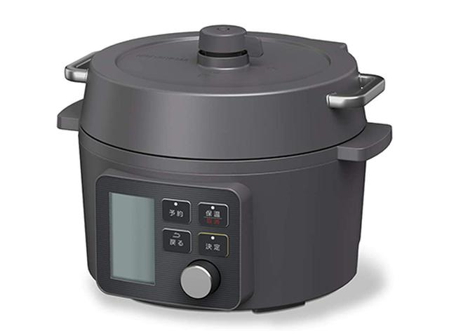 画像: 電気圧力鍋 2.2L ブラック KPC-MA2-B www.irisplaza.co.jp