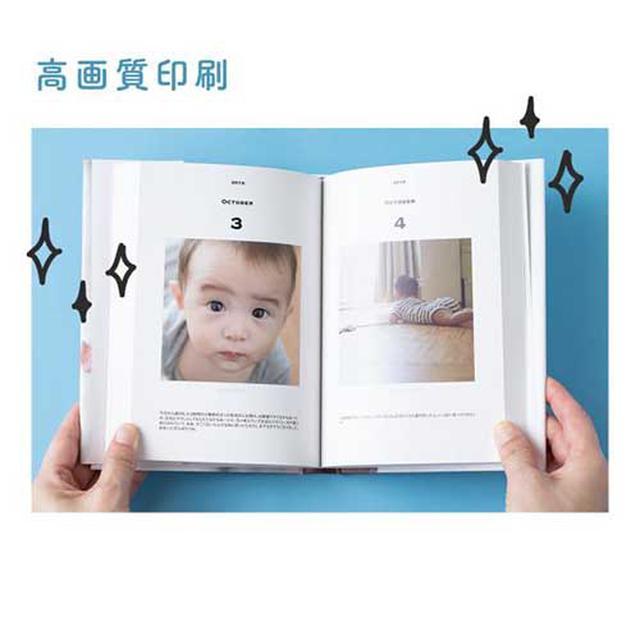 画像: 製本のクオリティの高さにも注目 baby365.jp
