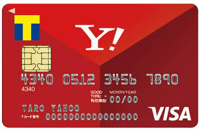 画像3: 【クレジットカード比較】スマホ決済や電子マネーと相性のいいクレカはコレ