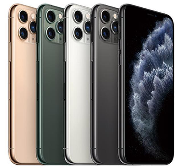 画像: 写真はiPhone 11 Pro。より進化した5G対応モデルの登場を期待したい。