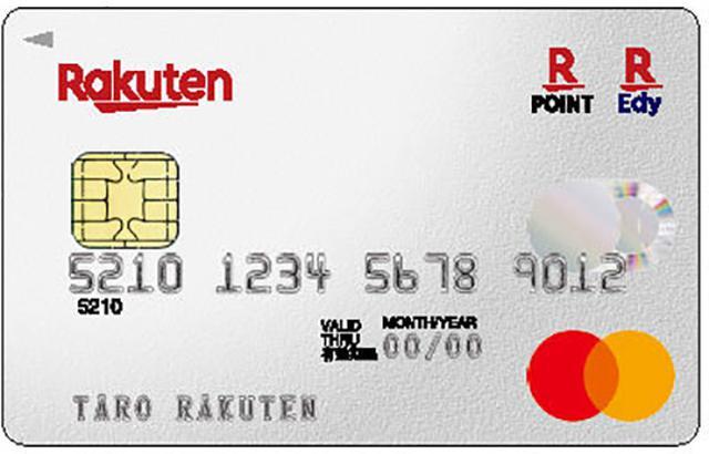 画像2: 【クレジットカード比較】スマホ決済や電子マネーと相性のいいクレカはコレ