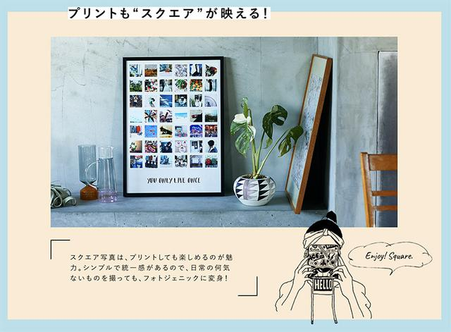 画像: 工夫次第で魅力あるインテリアに。 cweb.canon.jp