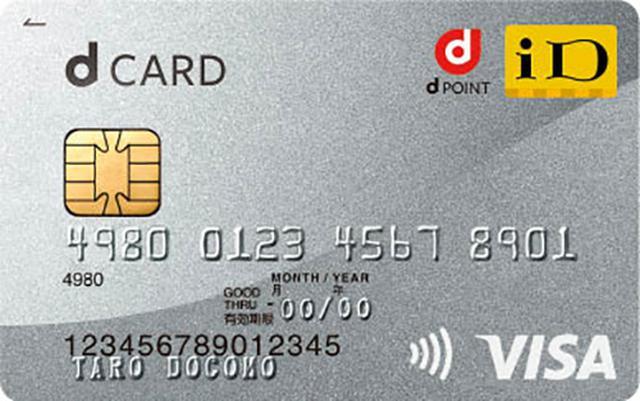 画像1: 【クレジットカード比較】スマホ決済や電子マネーと相性のいいクレカはコレ