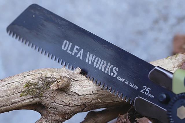 画像: 刃渡りは106ミリ。刃が傷んだら交換できるのもこの製品ならでは。